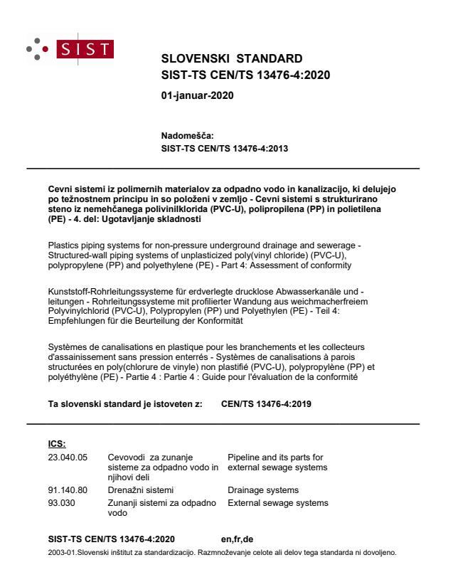 SIST-TS CEN/TS 13476-4:2020