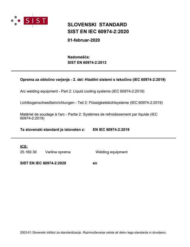 EN IEC 60974-2:2020