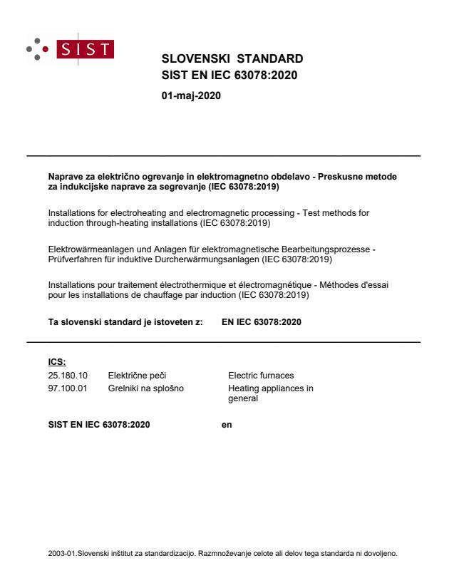 SIST EN IEC 63078:2020