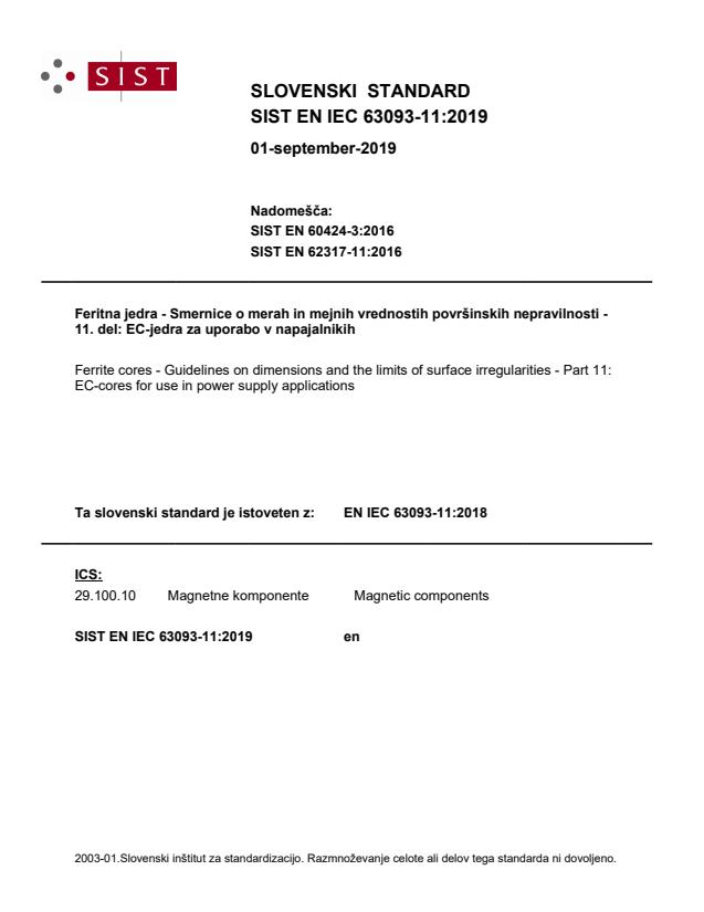 EN IEC 63093-11:2018