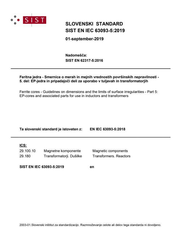 SIST EN IEC 63093-5:2019