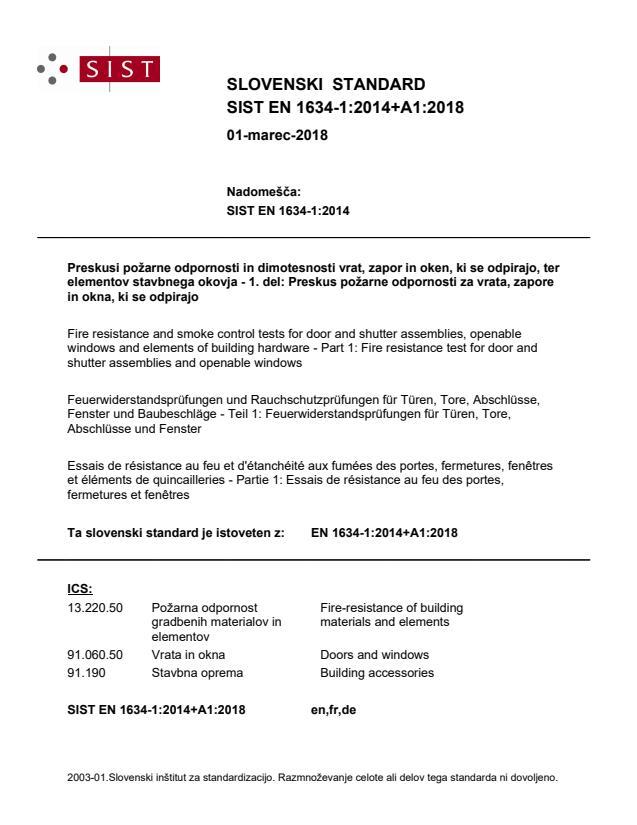 EN 1634-1:2014+A1:2018