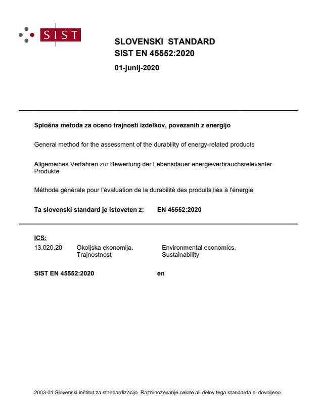 EN 45552:2020