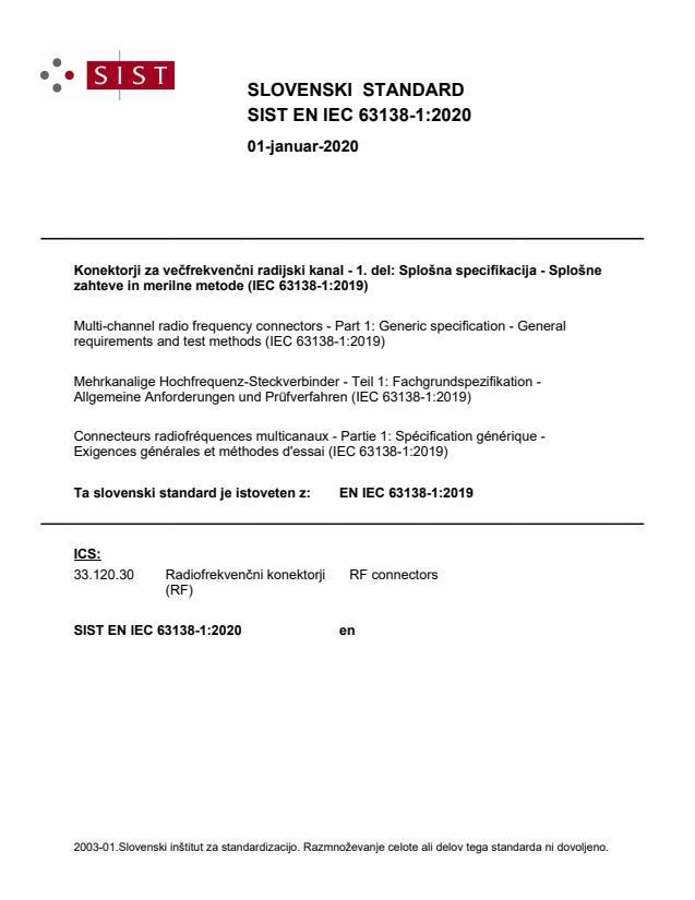 SIST EN IEC 63138-1:2020