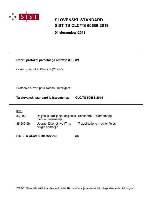 CLC/TS 50586:2019