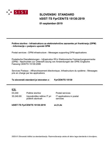 -TS FprCEN/TS 15130:2019