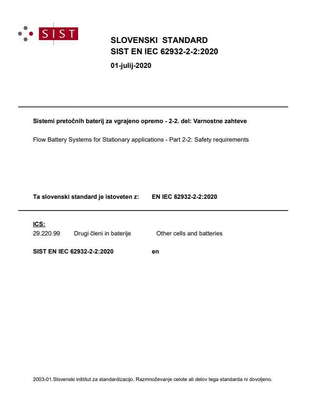 EN IEC 62932-2-2:2020