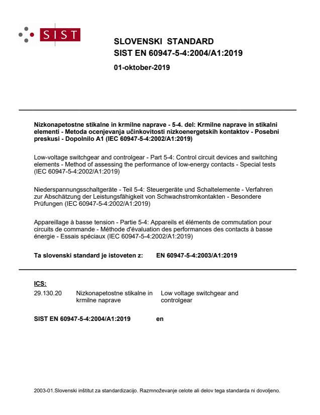 EN 60947-5-4:2003/A1:2019