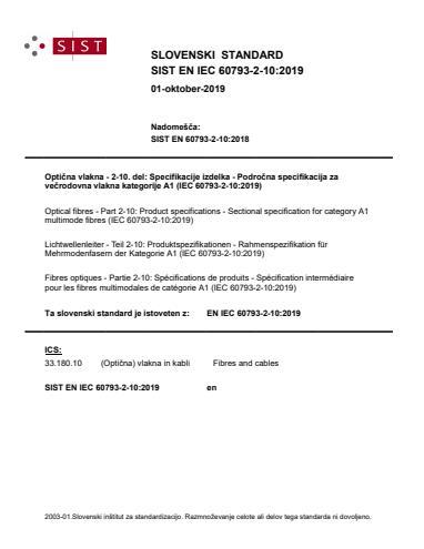 EN IEC 60793-2-10:2019
