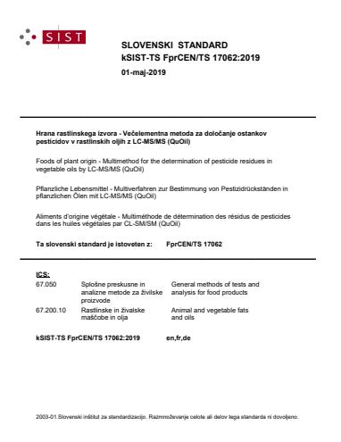 -TS FprCEN/TS 17062:2019