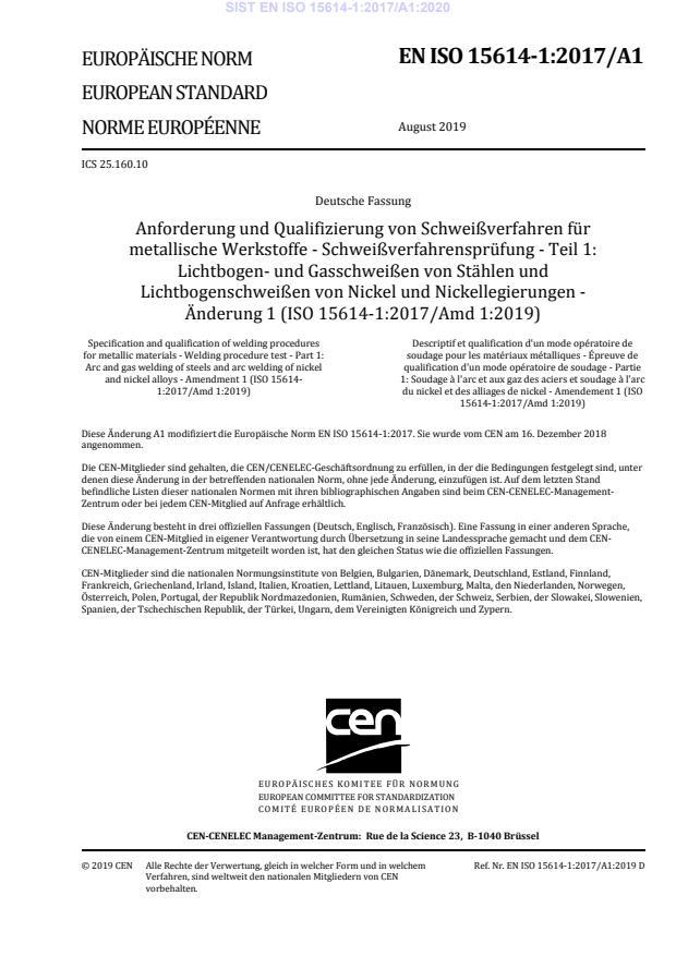 SIST EN ISO 15614-1:2017/A1:2020 (DE)
