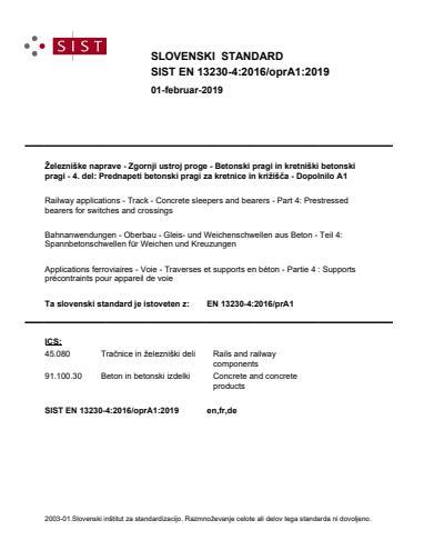 SIST EN 13230-4:2016/oprA1:2019