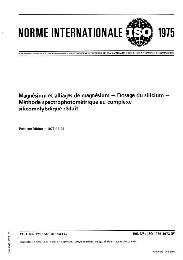 ISO 1975:1973