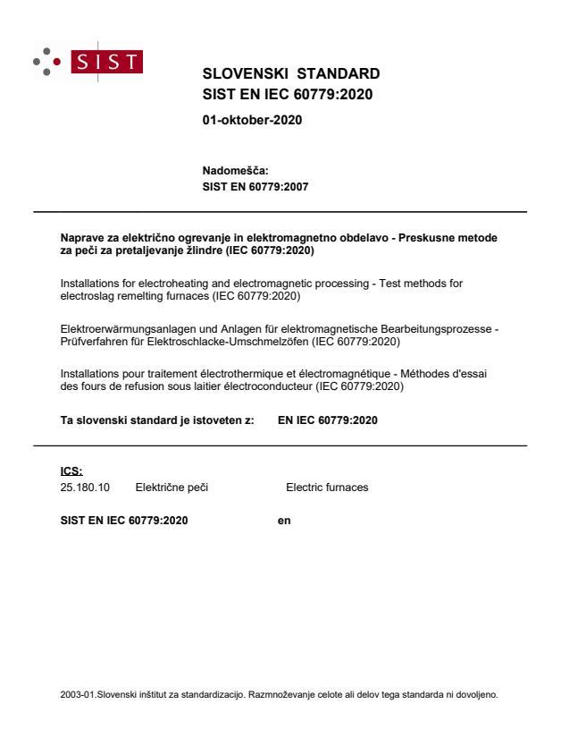 SIST EN IEC 60779:2020