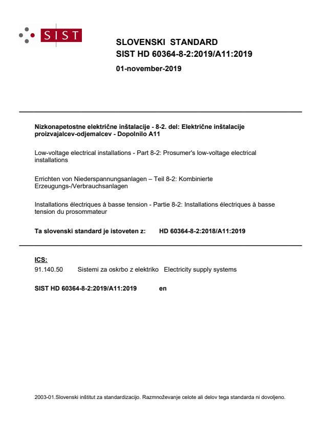 SIST HD 60364-8-2:2019/A11:2019