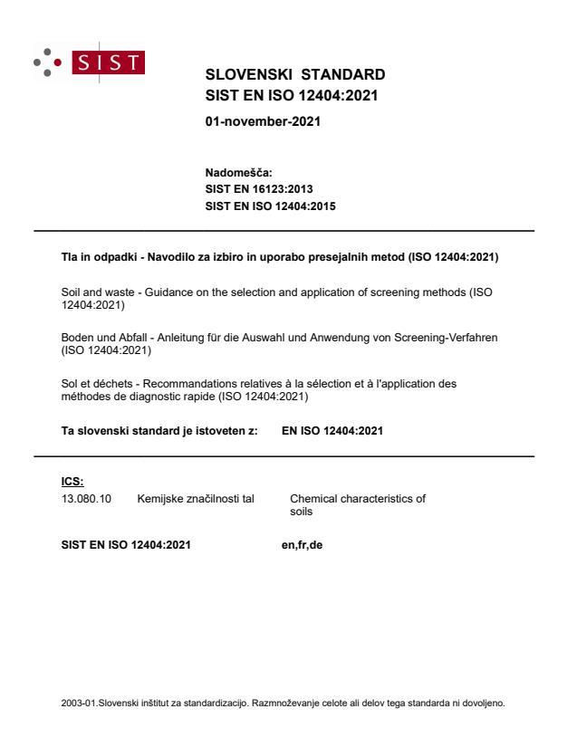 SIST EN ISO 12404:2021