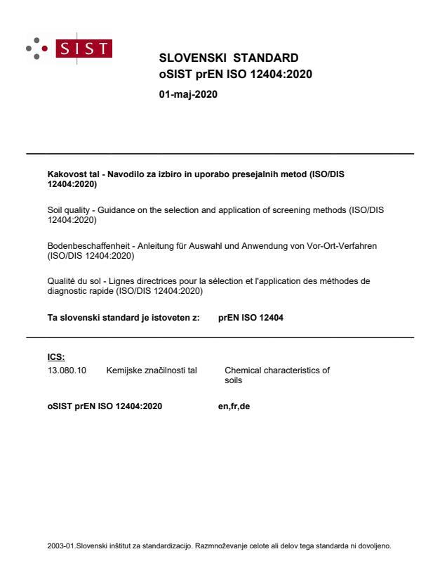 oSIST prEN ISO 12404:2020
