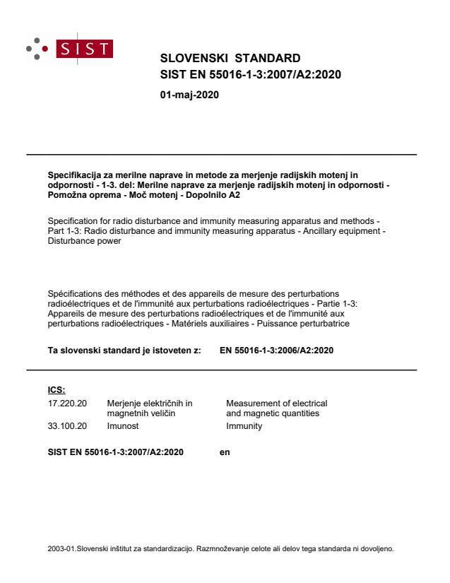 EN 55016-1-3:2007/A2:2020