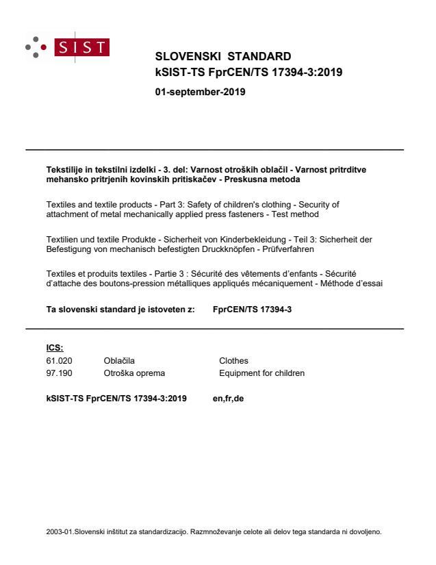 CEN/TS 17394-3:2021