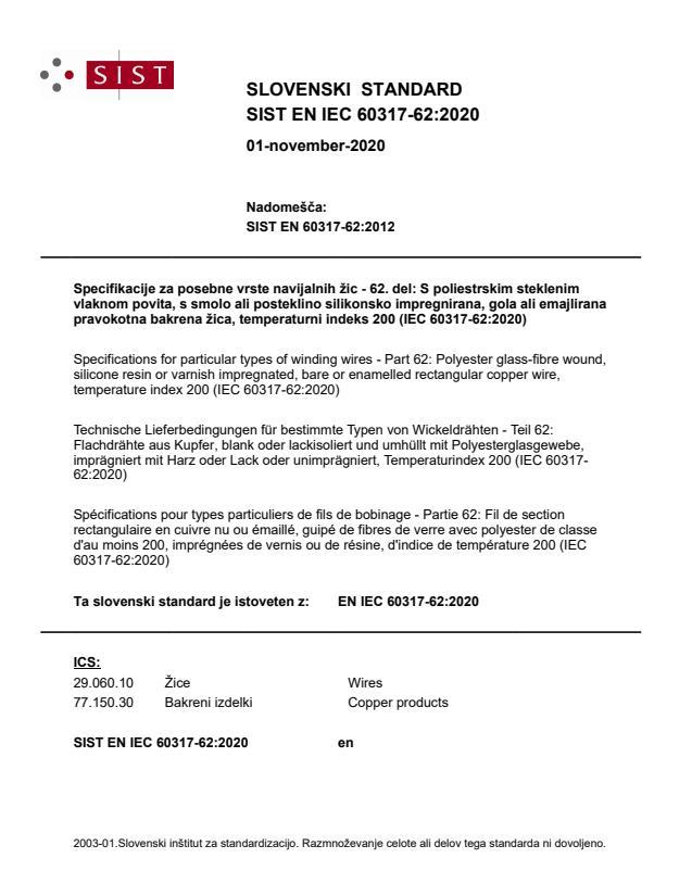 SIST EN IEC 60317-62:2020