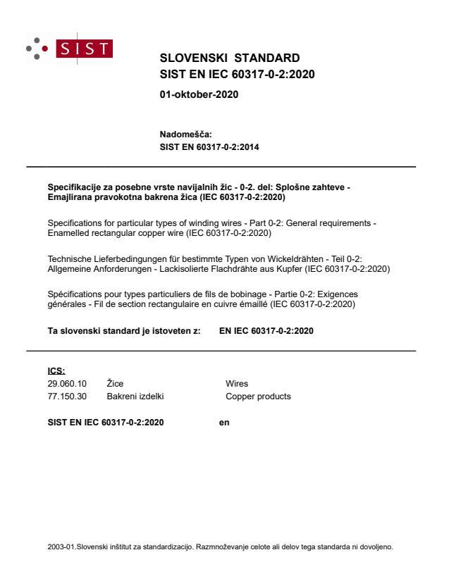 SIST EN IEC 60317-0-2:2020
