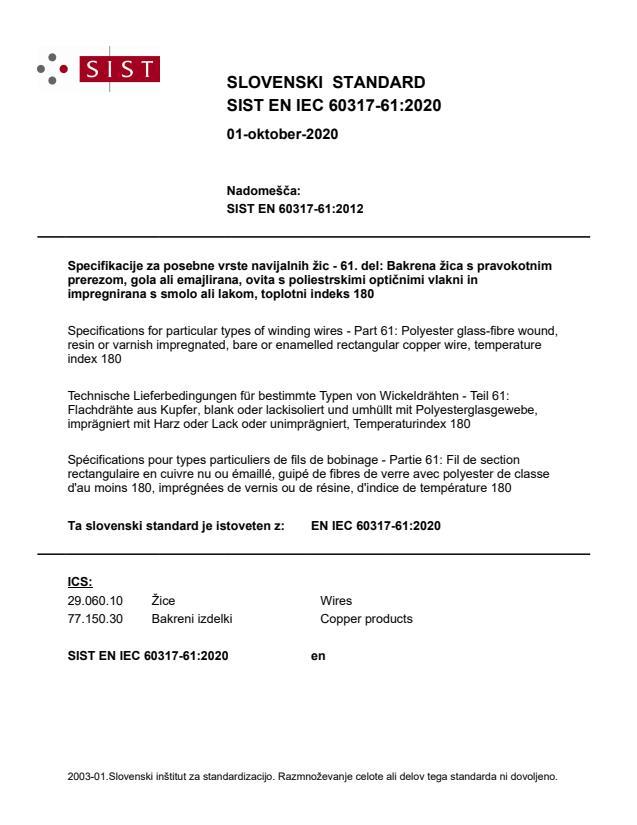 SIST EN IEC 60317-61:2020