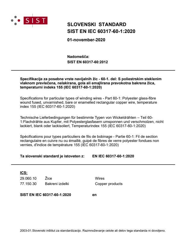 SIST EN IEC 60317-60-1:2020