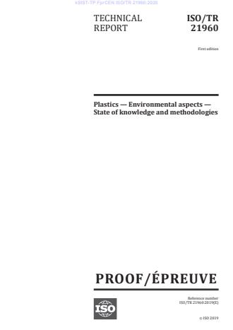 SIST-TP CEN ISO/TR 21960:2020