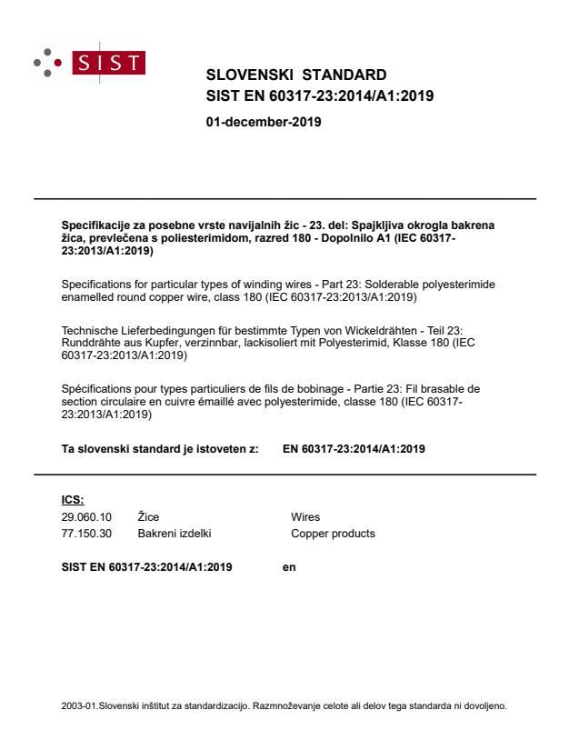 SIST EN 60317-23:2014/A1:2019