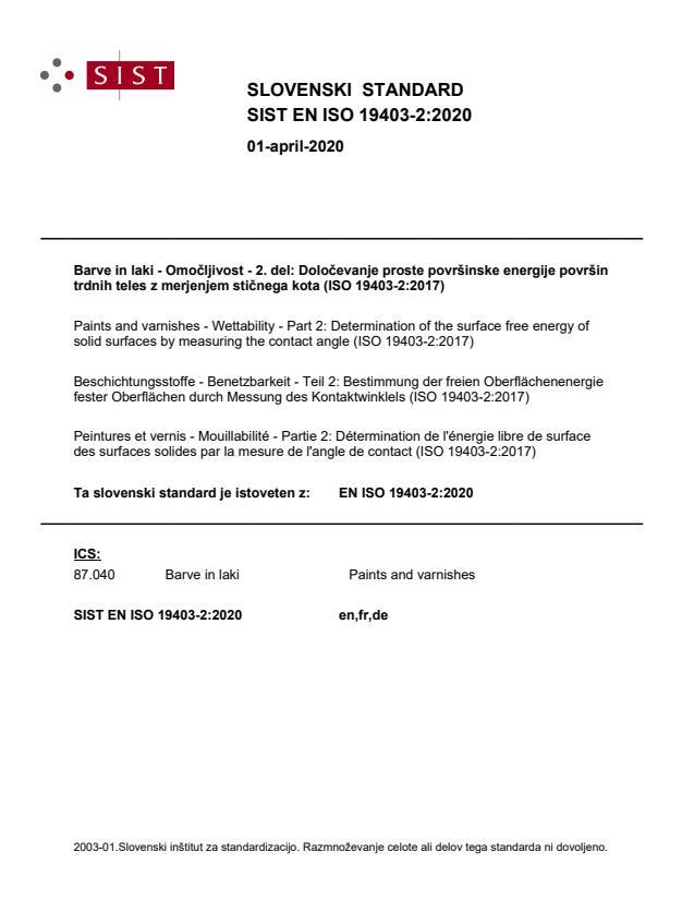 SIST EN ISO 19403-2:2020
