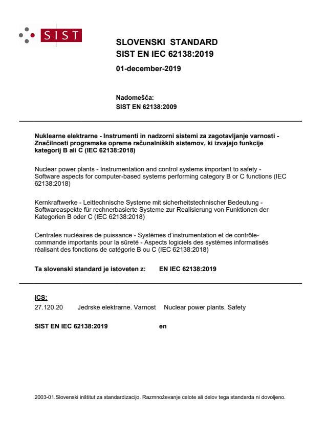 SIST EN IEC 62138:2019