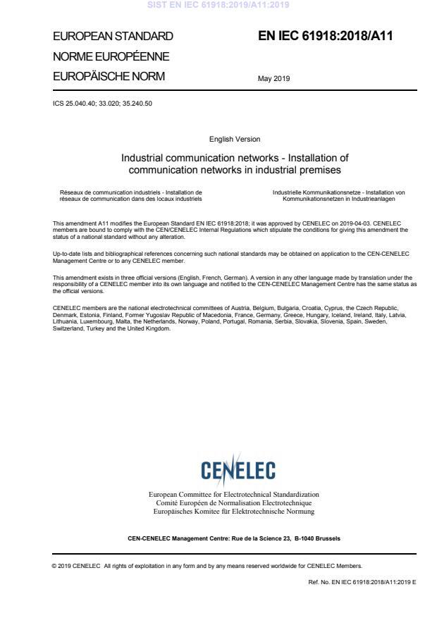EN IEC 61918:2019/A11:2019