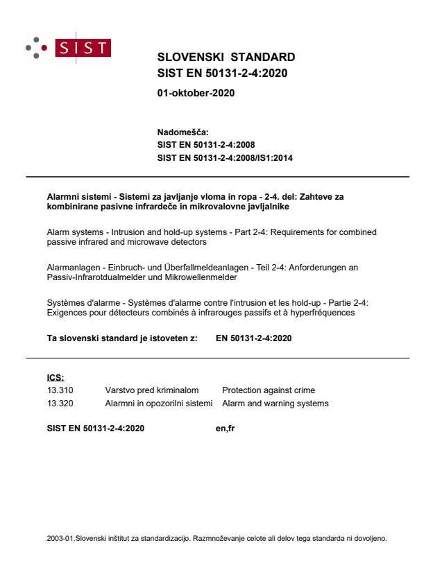 SIST EN 50131-2-4:2020
