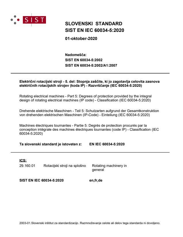 SIST EN IEC 60034-5:2020