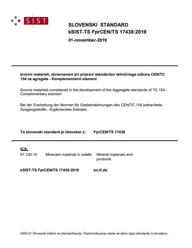 kSIST-TS FprCEN/TS 17438:2019