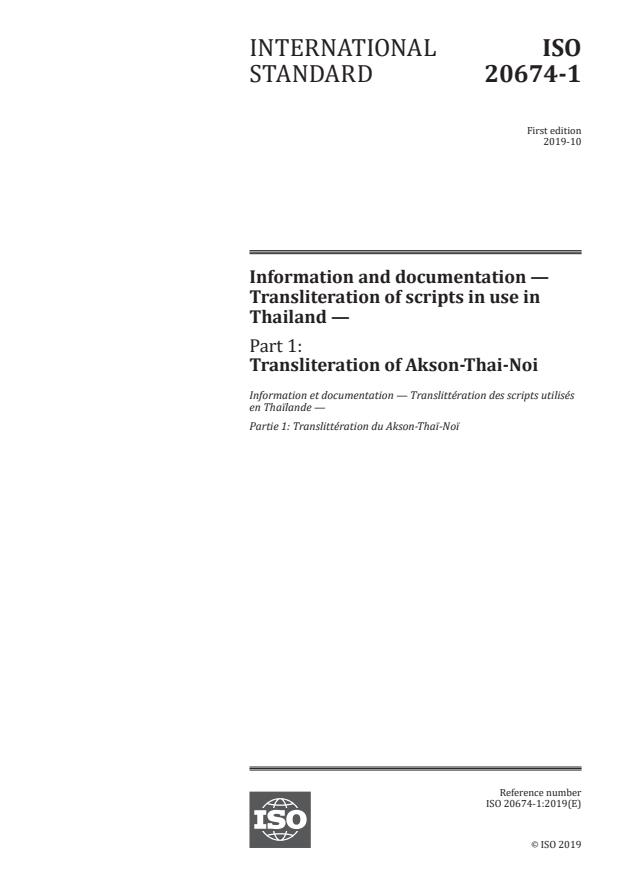 ISO 20674-1:2019 - Information and documentation -- Transliteration of scripts in use in Thailand