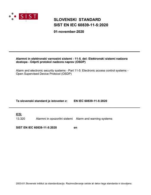 SIST EN IEC 60839-11-5:2020