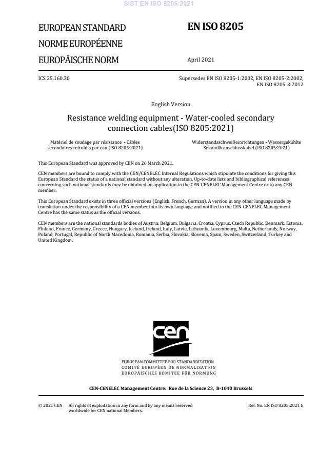 SIST EN ISO 8205:2021