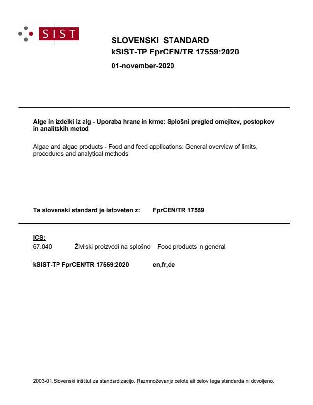 kSIST-TP FprCEN/TR 17559:2020