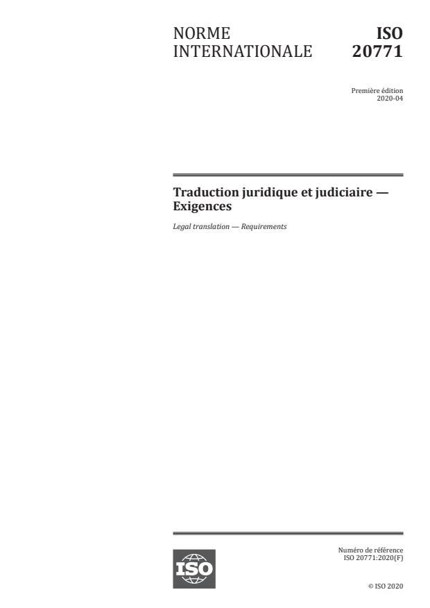 ISO 20771:2020 - Traduction juridique et judiciaire -- Exigences