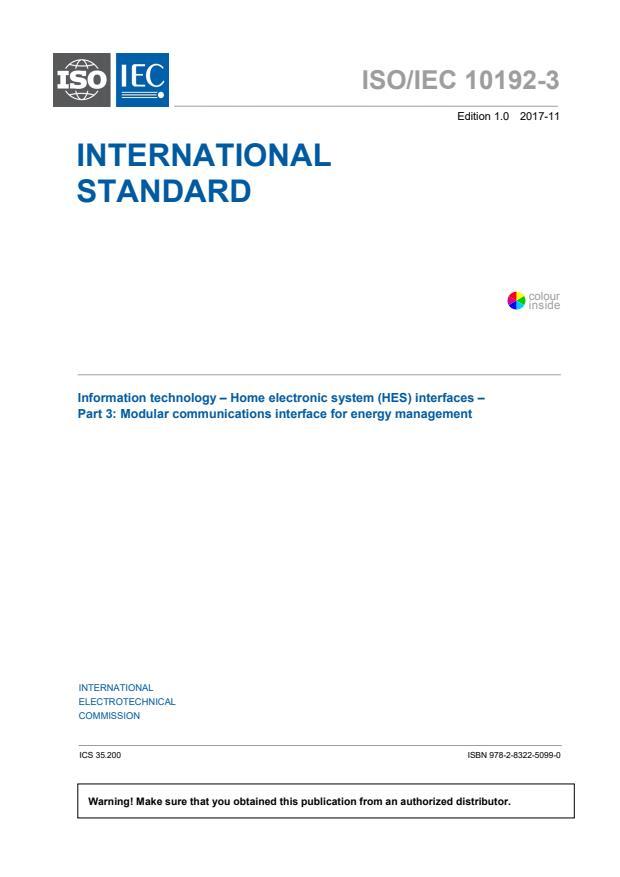 ISO/IEC 10192-3:2017