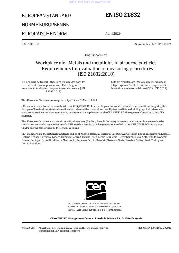 EN ISO 21832:2020