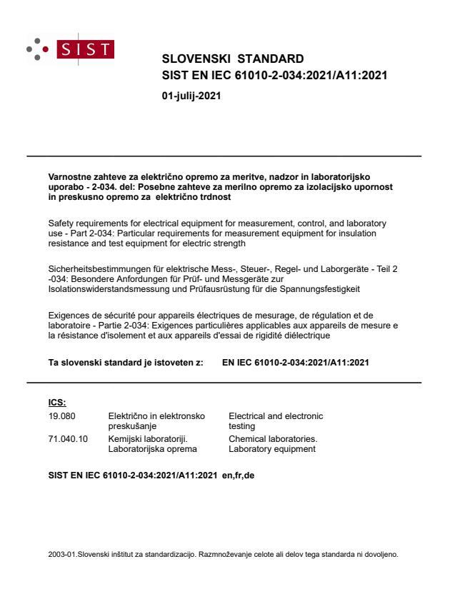 EN IEC 61010-2-034:2021/A11:2021