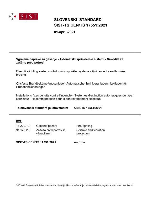 SIST-TS CEN/TS 17551:2021