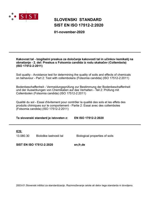 SIST EN ISO 17512-2:2020