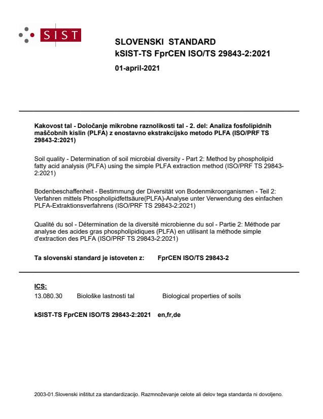 kSIST-TS FprCEN ISO/TS 29843-2:2021