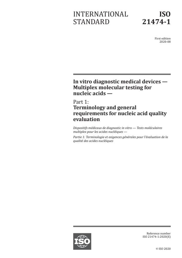 ISO 21474-1:2020 - In vitro diagnostic medical devices -- Multiplex molecular testing for nucleic acids