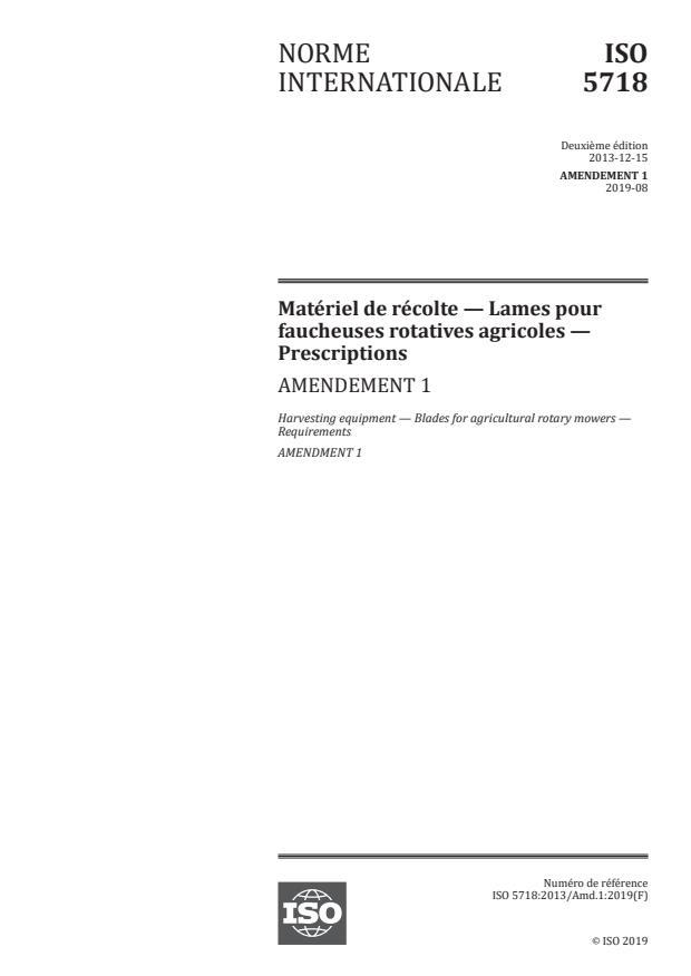 ISO 5718:2013/Amd 1:2019