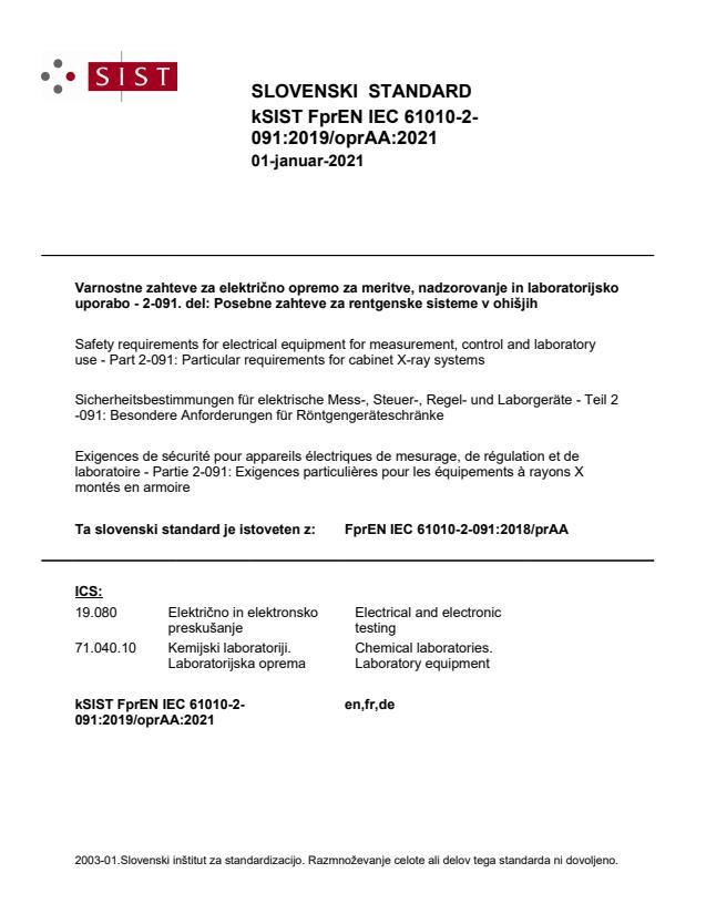 kSIST FprEN IEC 61010-2-091:2019/oprAA:2021