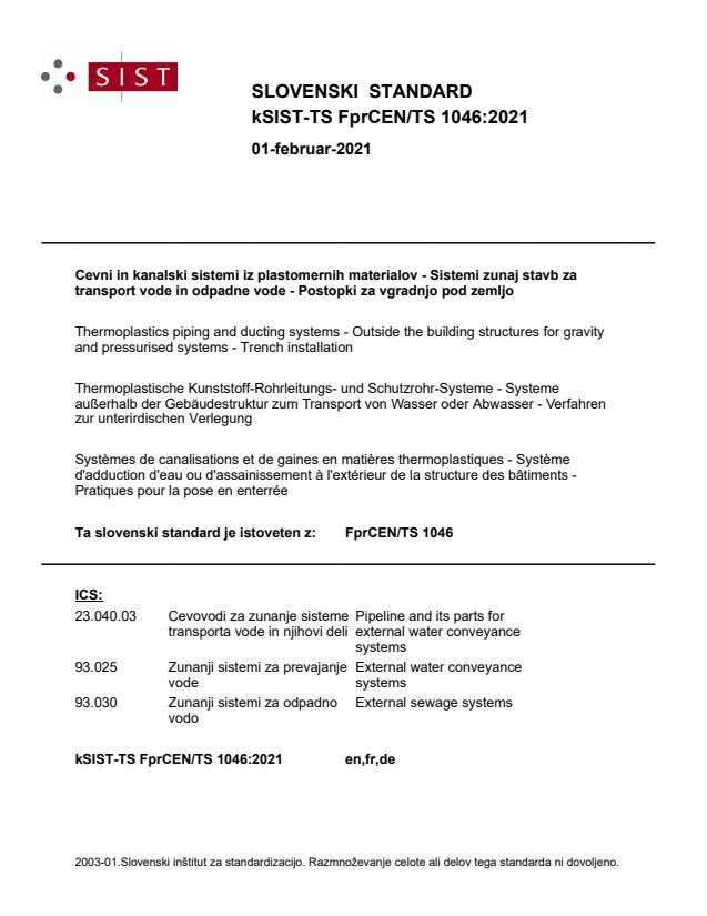 SIST-TS CEN/TS 1046:2021